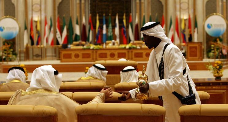 ABŞ Saud Arabystan bilen nebit bileleşigini döreder