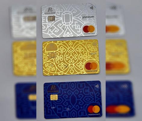 Türkmenistanda bank kartlarynyň sany 8% artdy