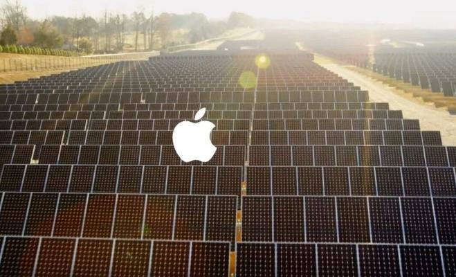Apple 2030-njy ýyla çenli önümçiligini 100% ekologiýa zyýansyz etjekdigine söz berýär