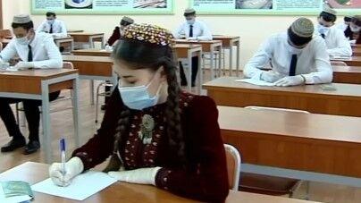Türkmenistanda ÝOM-lara giriş synaglary dowam edýär
