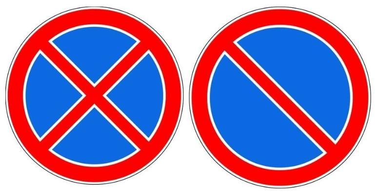 Сотрудники СДНП будут фотографировать факт нарушения правил парковки и стоянки