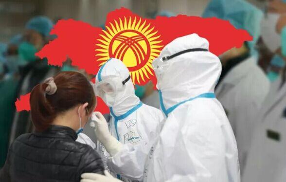 Gyrgyzystan Türkmenistanyň raýatlary üçin serhetlerini açýar