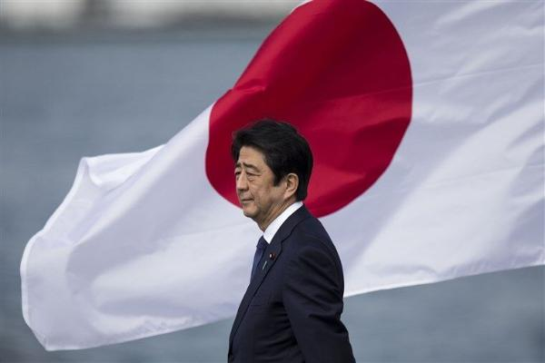 Sindzo Abe premýer-ministr wezipesinden gidýändigini mälim etdi