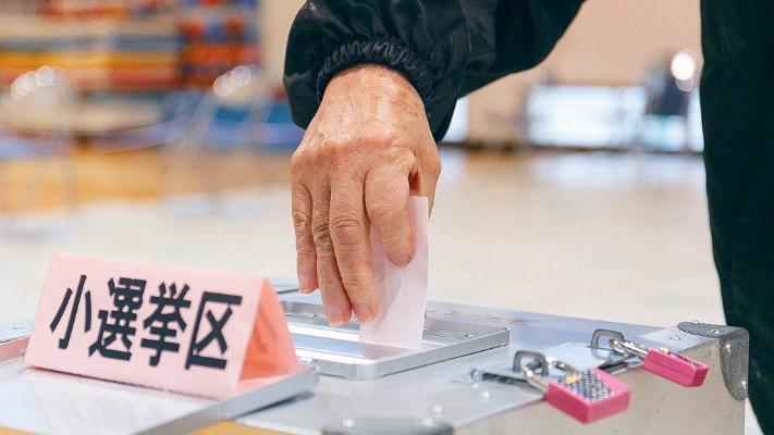 В Японии объявили дату досрочных выборов нового премьер-министра