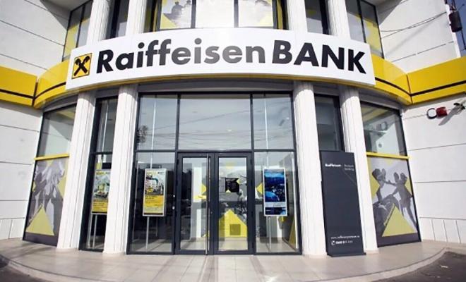 Raiffeisen Bank анализирует возможности сотрудничества с Туркменистаном