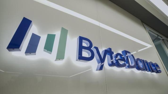 ByteDance сможет продать TikTok только с разрешения Пекина