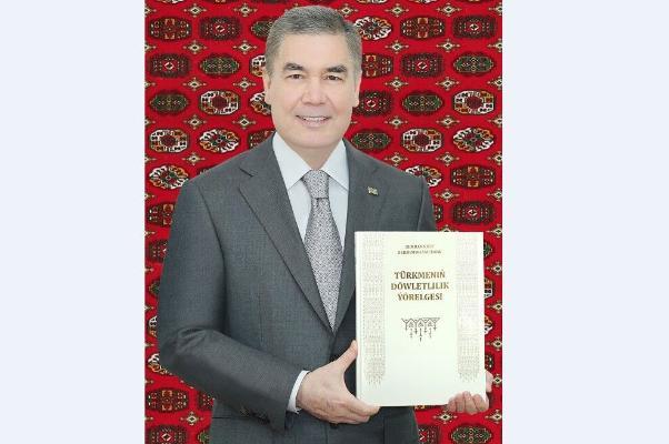 Вышла в свет новая книга Бердымухамедова «Духовный мир туркмен»