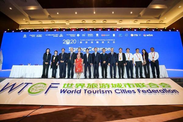 Туркменистан принял участие во Всемирной конференции по сотрудничеству и развитию туризма