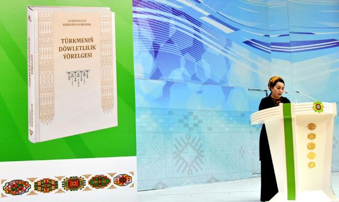 Состоялись презентации новой книги президента