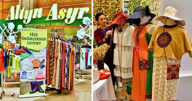 Президент указал на роль рекламы в продвижении национальных текстильных брендов