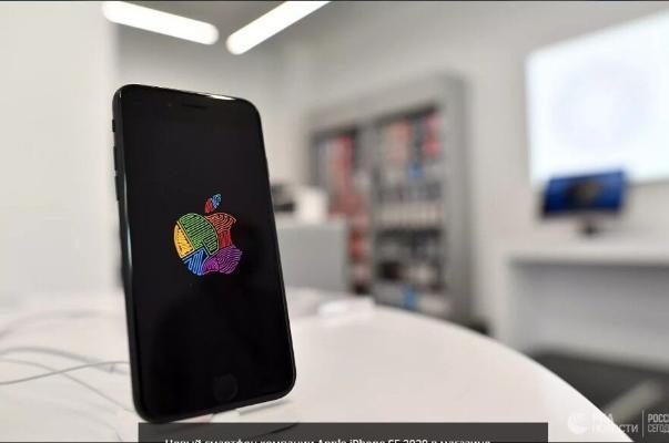 Apple на осенней презентации не презентовала новый iPhone 12