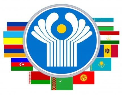 Türkmenistan GDA-nyň Ykdysady geňeşiniň 87-nji mejlisine gatnaşdy