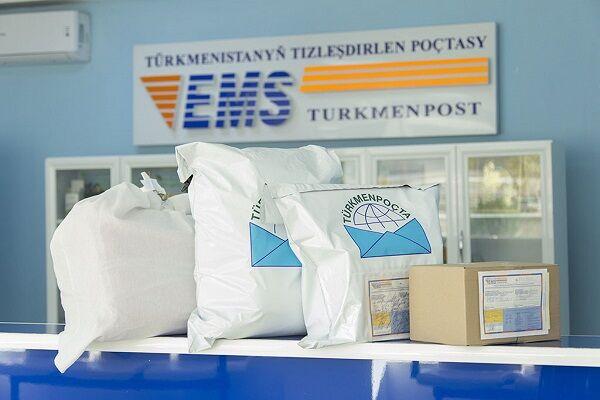 «Туркменпочта» предлагает курьерские услуги по всей стране