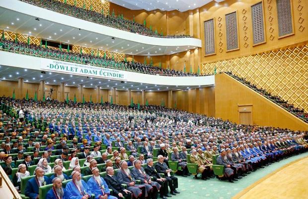 В Туркменистане создан двухпалатный парламент