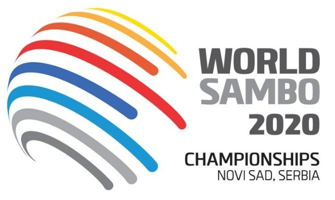 Чемпионат мира по самбо-2020 перенесен из Туркменистана в Сербию