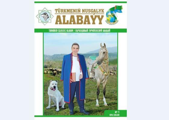 Türkmen alabaýlary hakynda žurnalyň birinji sany çapdan çykdy