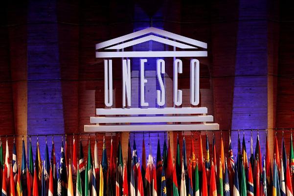 Представители ведомств и учреждений Туркменистана провели онлайн-встречу с экспертами ЮНЕСКО