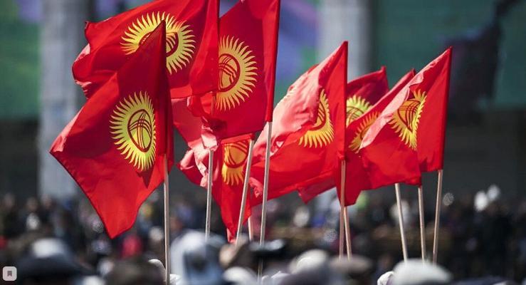 Türkmen, gazak, täjik we özbek Liderleri Gyrgyzystan barada beýanat berdiler