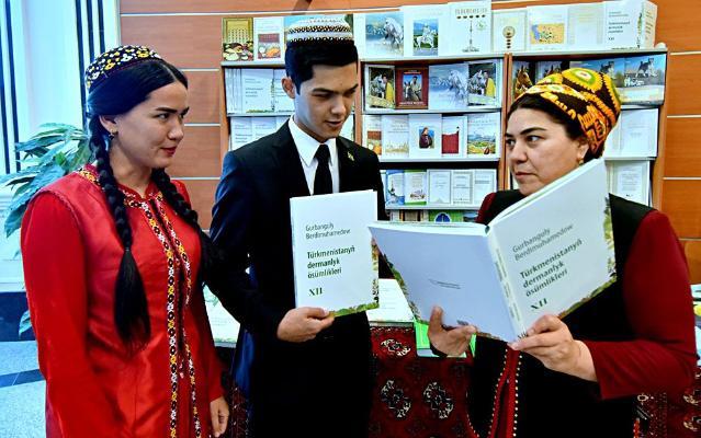 Вышел в свет XII том энциклопедии «Лекарственные растения Туркменистана»