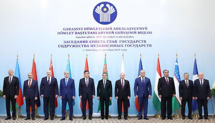 Заседание совета глав государств – членов СНГ перенесено