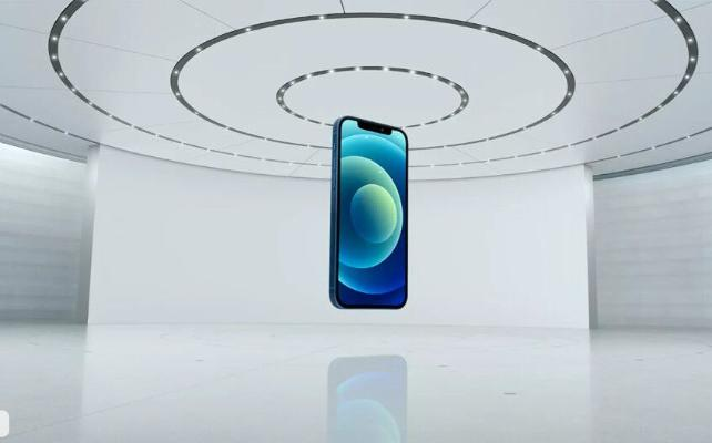 Apple täze iPhone-y tanyşdyrdy