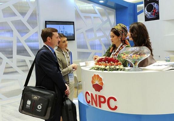 """CNPC """"Türkmenistanyň nebit we gazy - 2020-niň"""" platina hemaýatkäri boldy"""