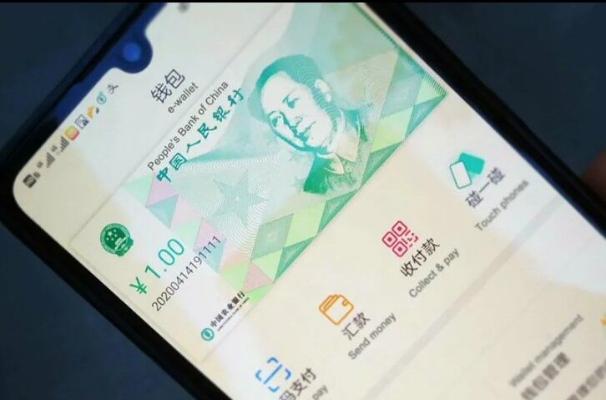 Жителям китайского Шэньчжэня раздали 10 млн цифровых юаней