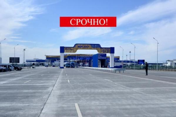 Туркменистан организует вывоз своих граждан из Казахстана