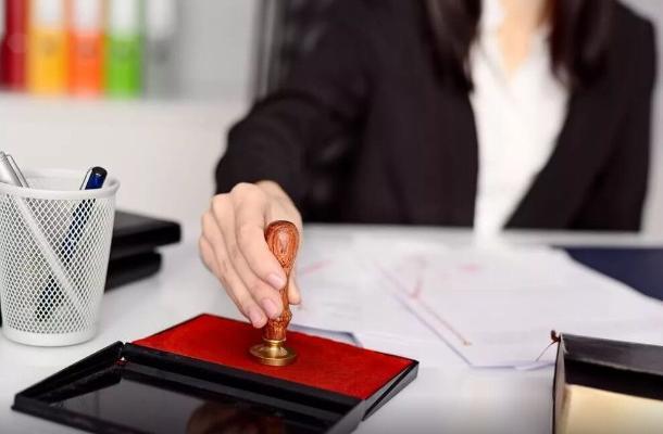Заверять документы у консульских служб Туркменистана можно будет онлайн