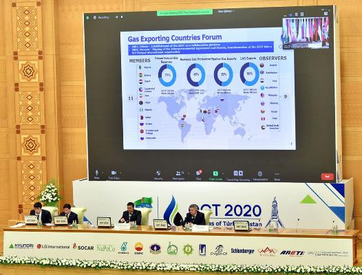 Туркменистан ведет переговоры с 100 нефтегазовых компаний из 30 стран мира