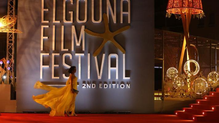 Müsürde El Guna halkara film festiwaly  tamamlandy