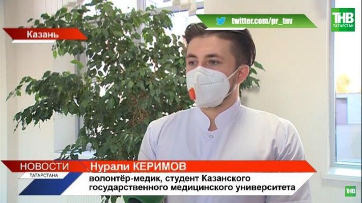 Туркменский студент в Казани помогает врачам в борьбе с пандемией