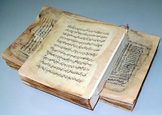 Проект Института рукописей АН Туркменистана победил в конкурсе Госдепа США