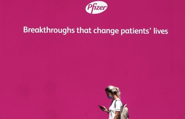 Ковид-вакцина Pfizer и BioNTech показывает эффективность в более чем 90%