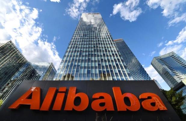 "Alibabanyň girdejisi ""Sallahyň gününde"" 56 milliard dollardan geçdi"