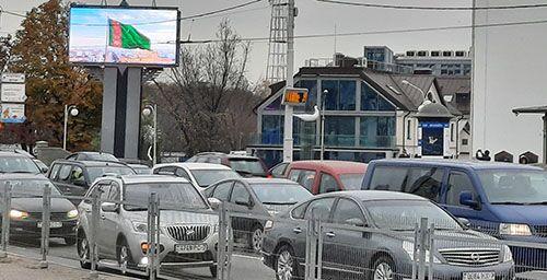Minskiň köçelerinde we howa menzilinde Türkmenistan barada wideorolik görkezilýär