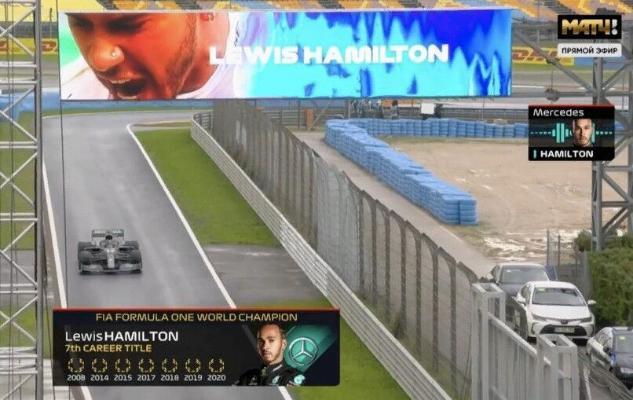 Хэмилтон добился очередного чемпионства в «Формуле-1»