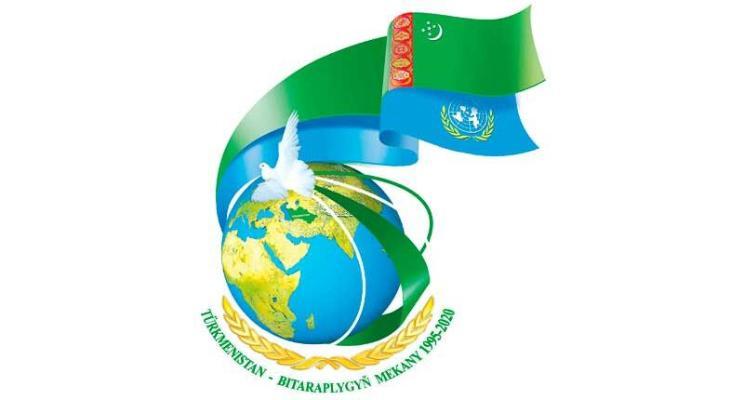 В Ашхабаде пройдет Международная конференция в честь Дня нейтралитета