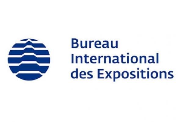 Туркменские специалисты изучают опыт Международного бюро выставок