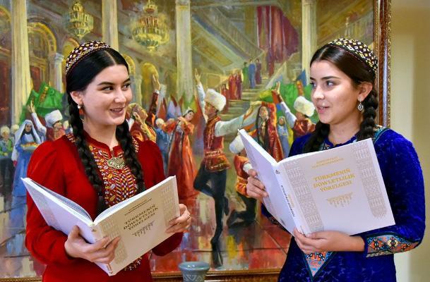 «Духовный мир туркмен» вышел в свет на японском языке