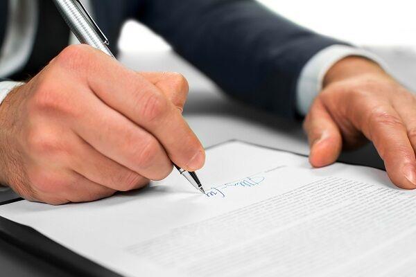 Перераспределение обязанностей заместителя Председателя Кабинета Министров