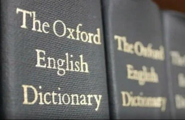 Oksford sözlügi 2020-nji ýylyň iň esasy sözüni saýlap bilmedi