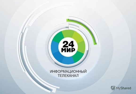 R.Meredow «Mir» Döwletara teleradiokompaniýasynyň başlygy bilen duşuşdy