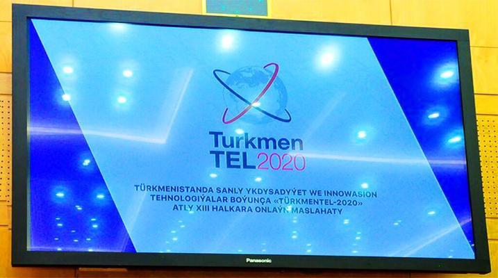 В Ашхабаде прошла Международная конференция по цифровой экономике и инновационным технологиям «Türkmentel-2020»