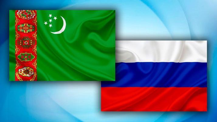 Состоялась встреча сопредседателей Межправительственной туркмено-российской комиссии по экономическому сотрудничеству
