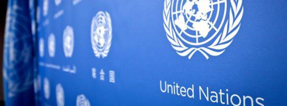 Состоялось 4-е заседание Совместной рабочей группы между агентствами ООН и Правительством Туркменистана