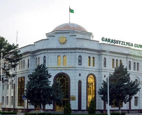 Объявлена дата начала избирательной кампании в Халк Маслахаты Милли Генгеша Туркменистана