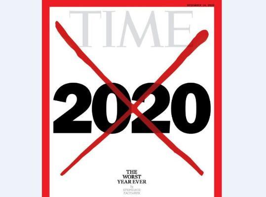 2020 назван худшим годом в истории