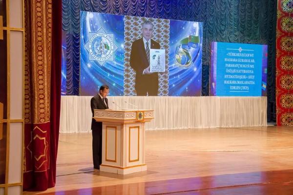 Aşgabatda Türkmenistanyň Prezidentiniň täze kitabynyň tanyşdyrylyş dabarasy geçirildi
