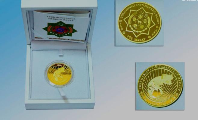 Туркменский Центробанк выпустил золотые и серебряные памятные монеты номиналом в 100 манатов